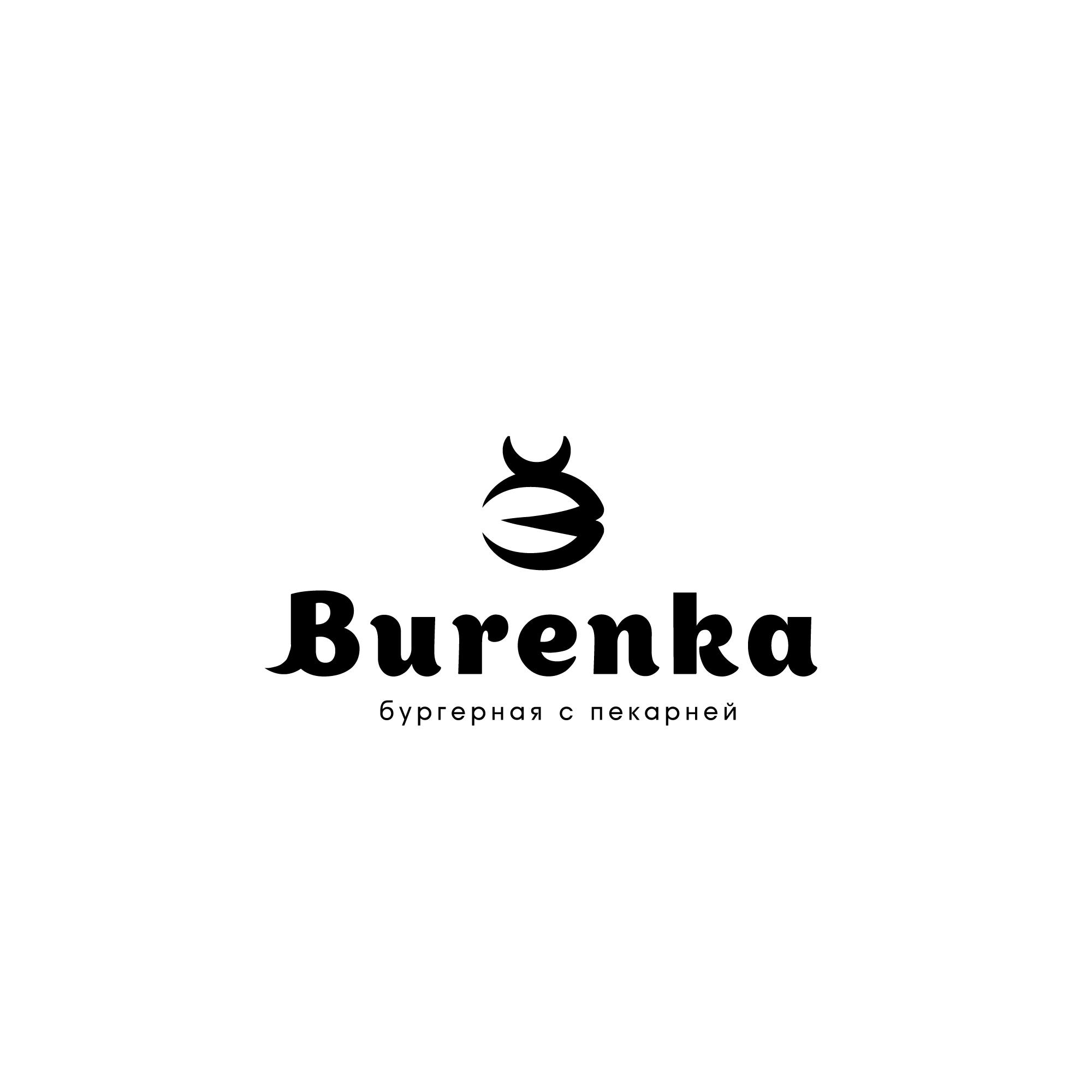Логотип для Бургерной с Пекарней фото f_9385e1b7e559cd9b.jpg