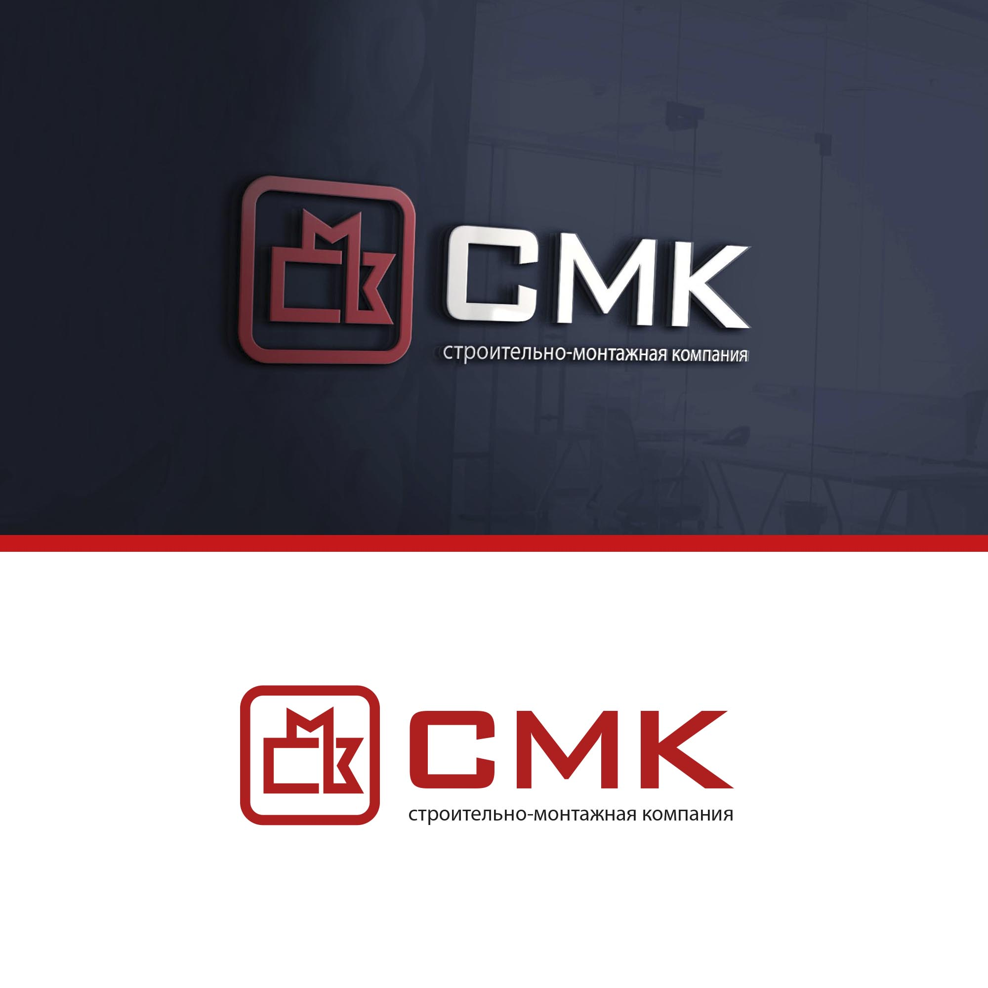 Разработка логотипа компании фото f_9535dcca0a82f96d.jpg