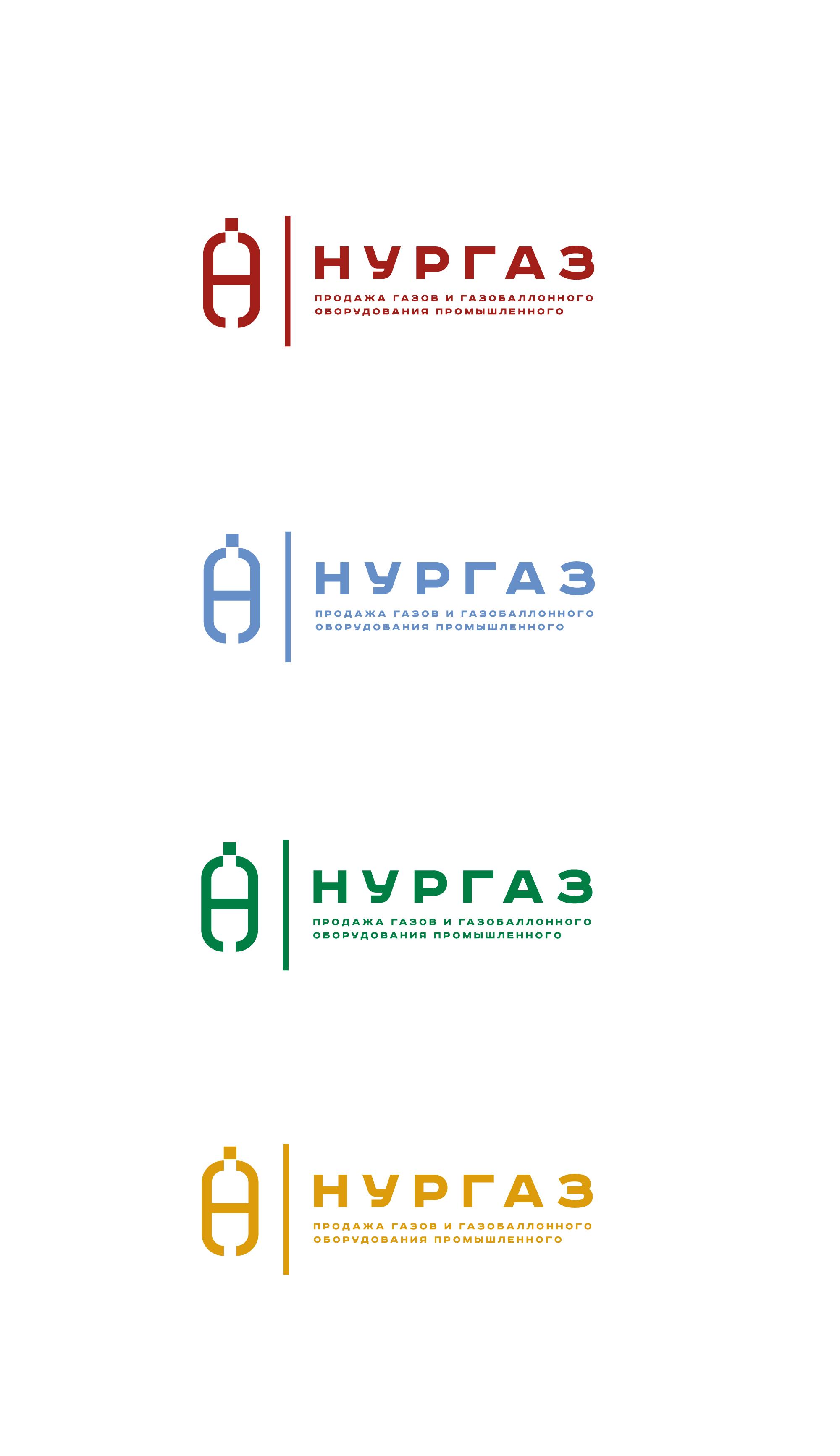 Разработка логотипа и фирменного стиля фото f_9545d9ba90e0cc43.jpg