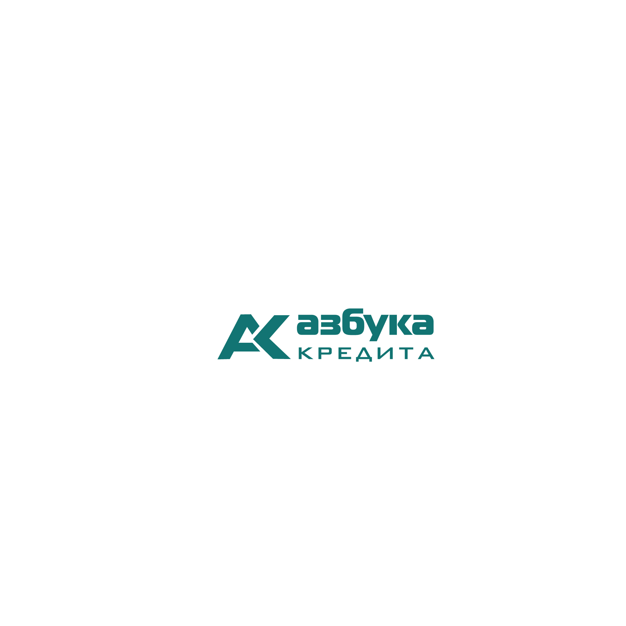 Разработать логотип для финансовой компании фото f_9655de6e675193b6.jpg
