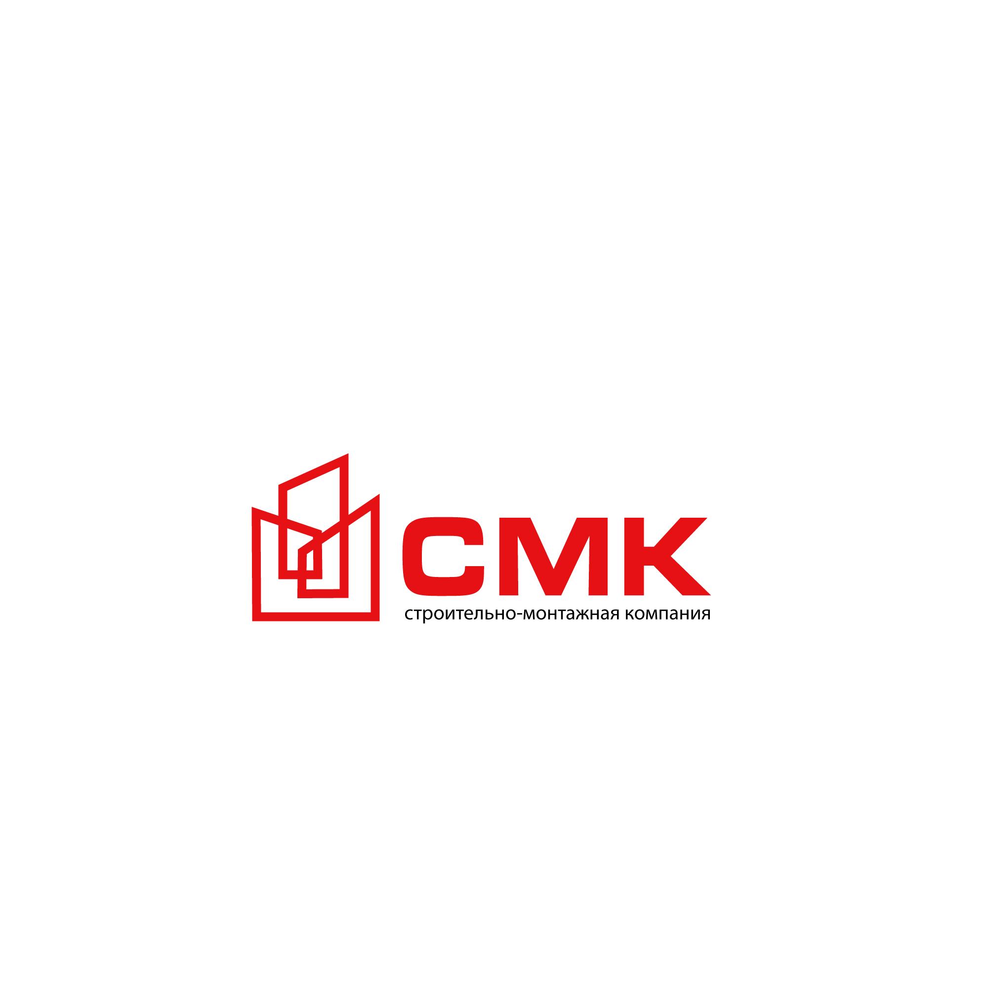 Разработка логотипа компании фото f_9675dd40d626a615.jpg