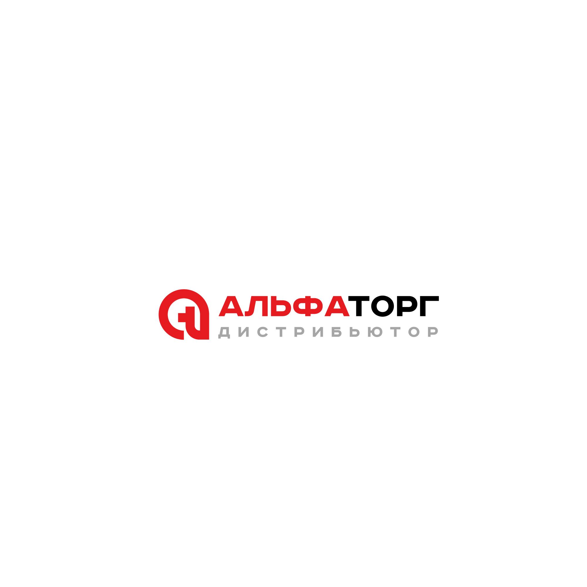 Логотип и фирменный стиль фото f_9755f02ea1a1f89e.jpg