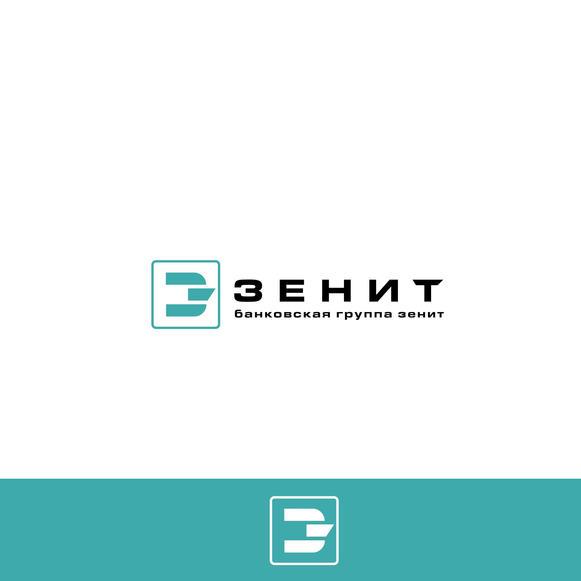 Разработка логотипа для Банка ЗЕНИТ фото f_9805b4a86ed00918.jpg