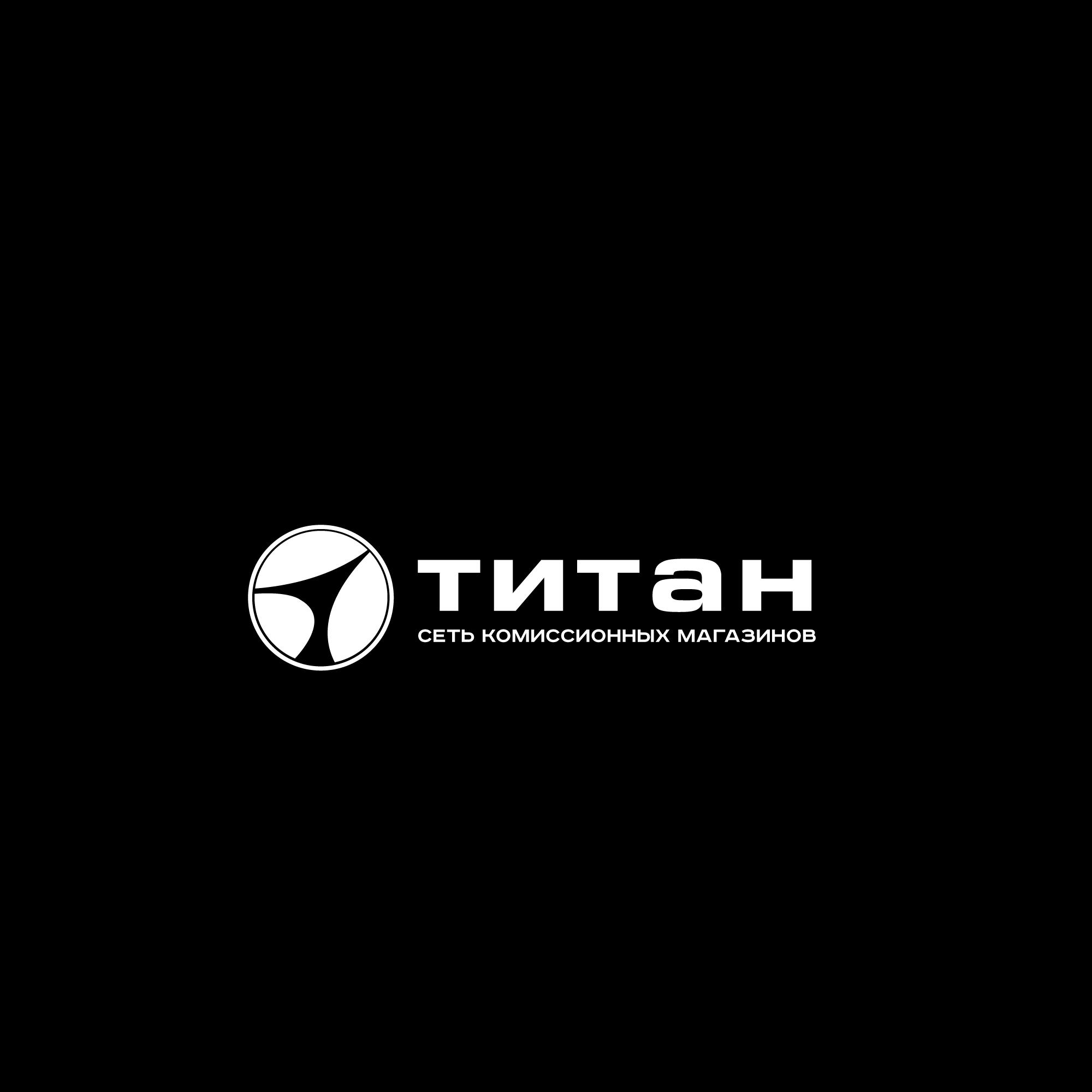 Разработка логотипа (срочно) фото f_9835d4ac79b9534d.jpg