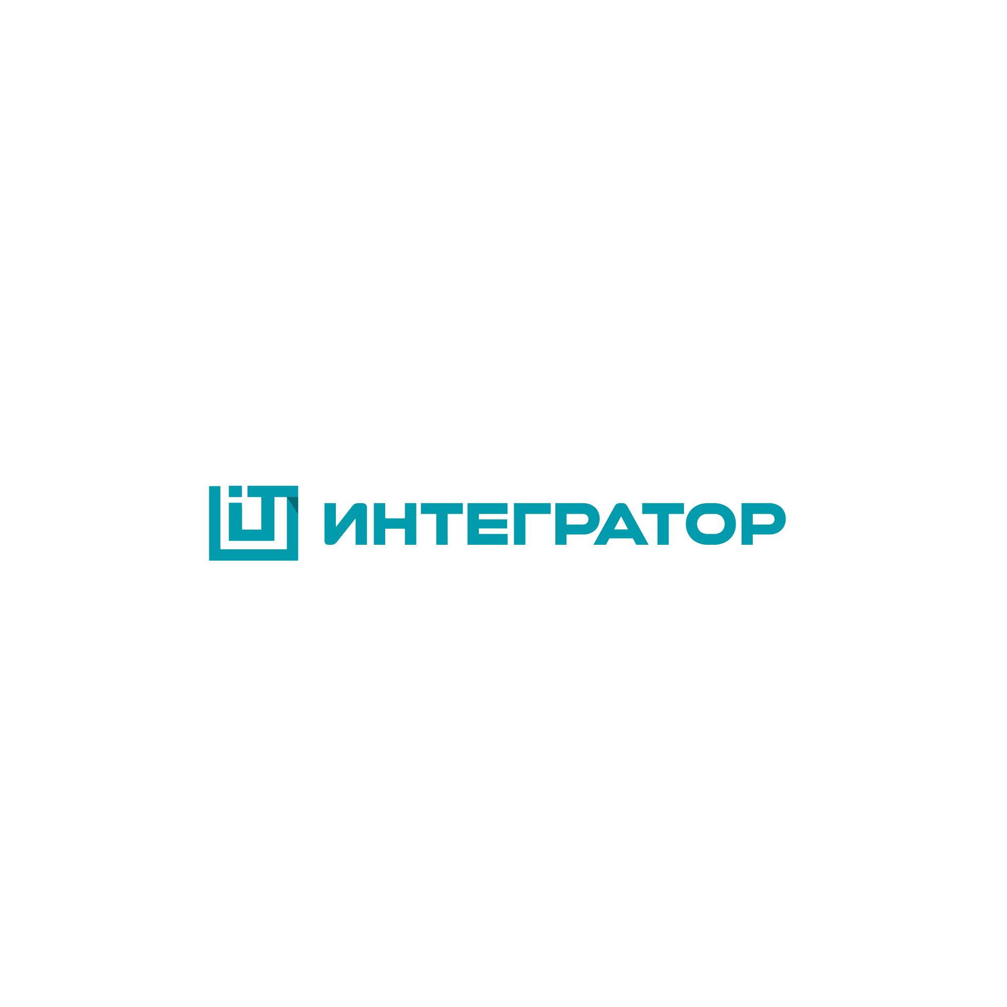 Логотип для IT интегратора фото f_983614b86ab6717a.jpg