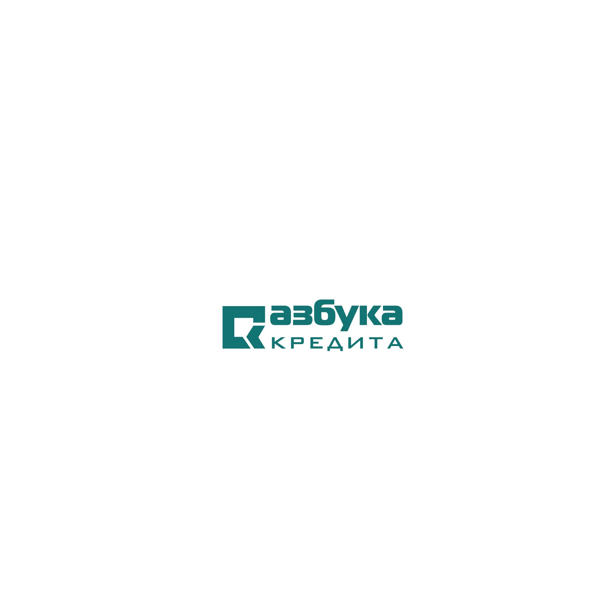 Разработать логотип для финансовой компании фото f_9845de6f31ae01db.jpg