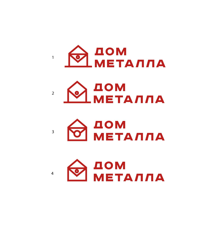 Разработка логотипа фото f_9975c5a939a01708.jpg