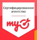 Cертифицированный партнер MyTarget