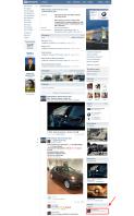 Клуб владельцев BMW
