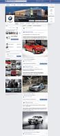 Автосалон БМВ паблик (Facebook)
