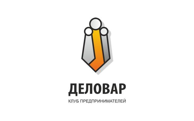 """Логотип и фирм. стиль для Клуба предпринимателей """"Деловар"""" фото f_5045dab3ac3f7.jpg"""