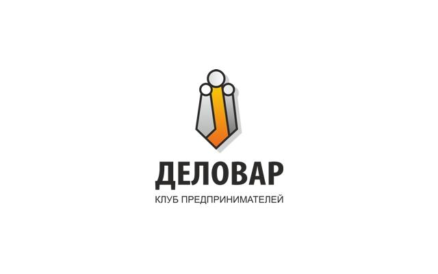 """Логотип и фирм. стиль для Клуба предпринимателей """"Деловар"""" фото f_5046526fda743.jpg"""
