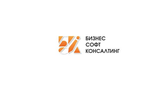 Разработать логотип со смыслом для компании-разработчика ПО фото f_5047062e92634.jpg