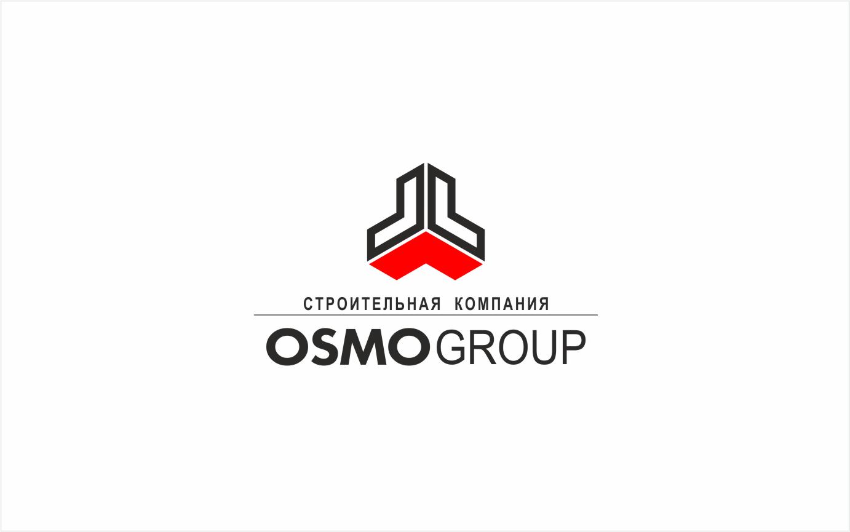 Создание логотипа для строительной компании OSMO group  фото f_32259b4b3a0483eb.jpg