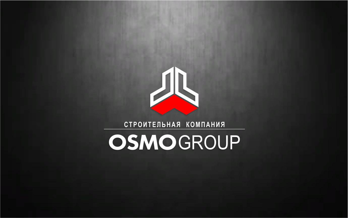 Создание логотипа для строительной компании OSMO group  фото f_32959b4b2750abb0.jpg