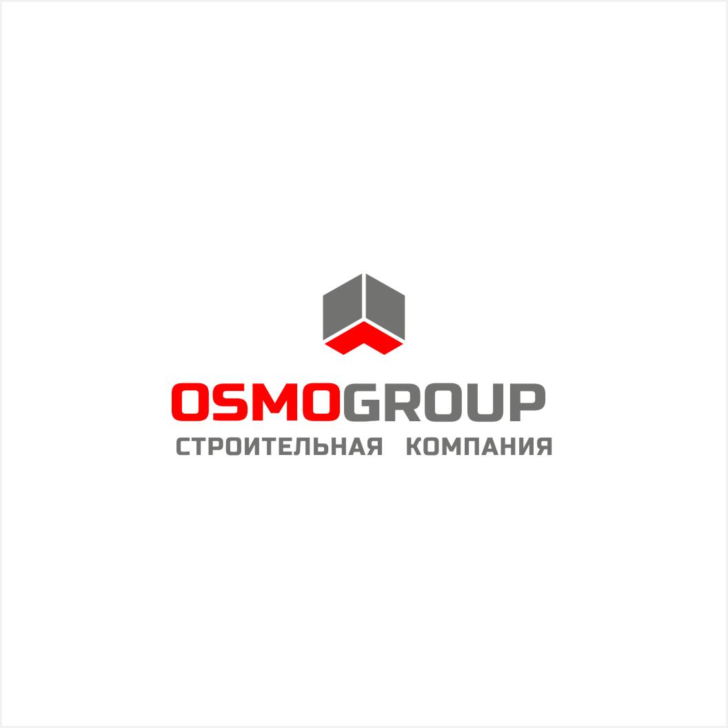 Создание логотипа для строительной компании OSMO group  фото f_99459b556f995daf.jpg