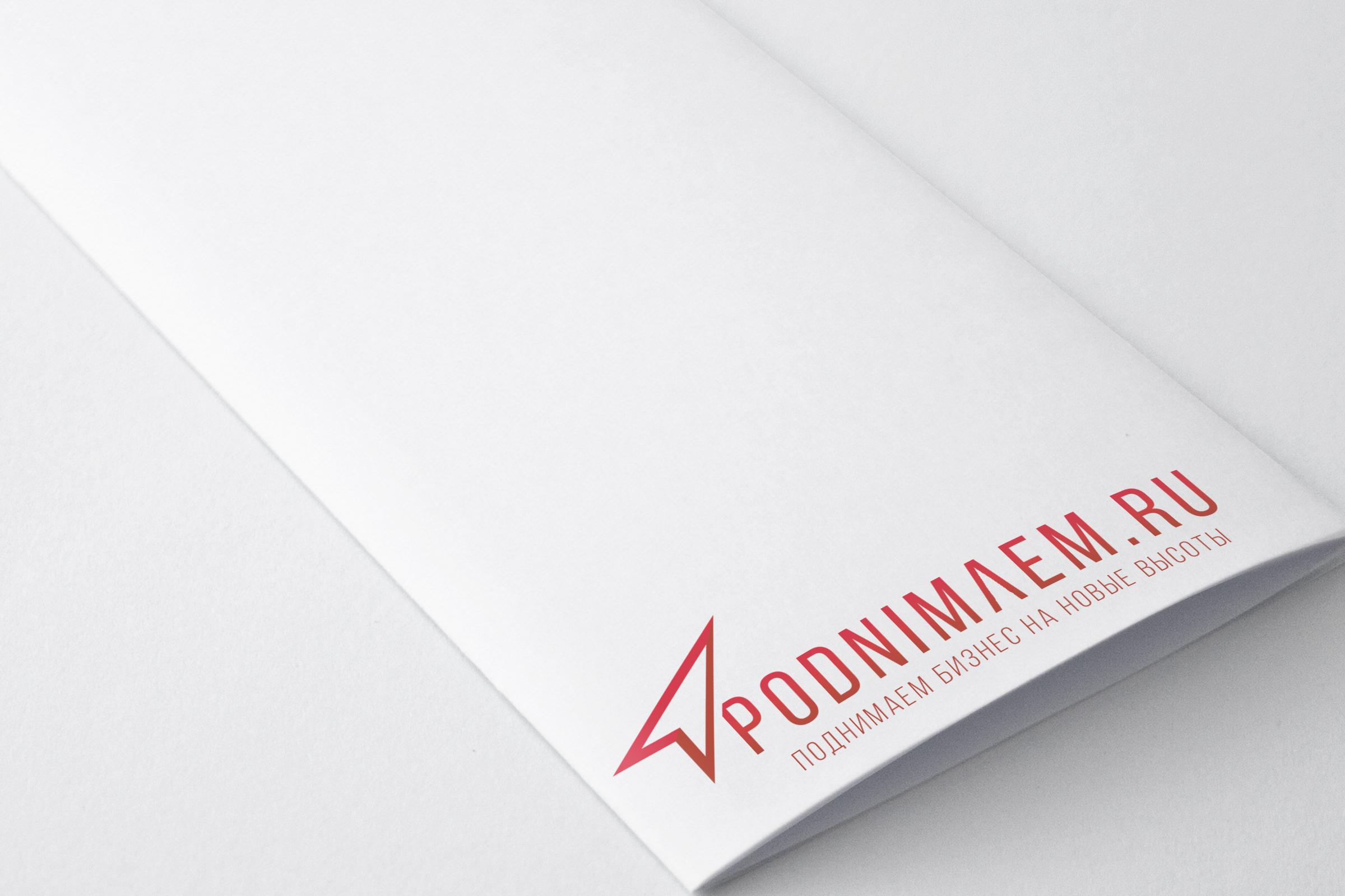 Разработать логотип + визитку + логотип для печати ООО +++ фото f_90355550bd4d2f33.jpg
