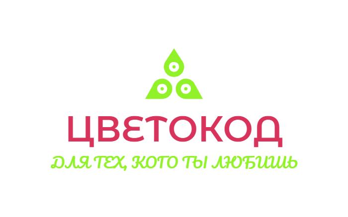 Логотип для ЦВЕТОКОД  фото f_7355d046bbbed5c9.png