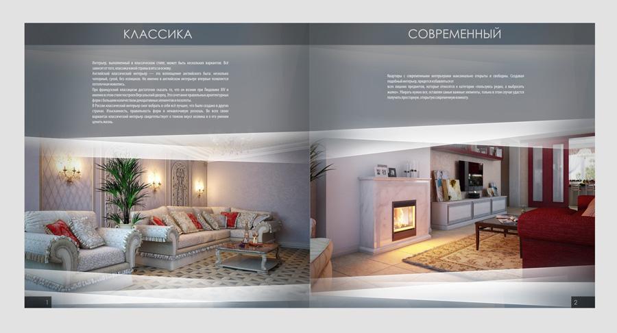 Разработка каталога фото f_7095123c4ff3c37e.jpg