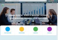 Разработка сайта для международной HR компании