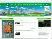 Консультирование по проектированию и продвижению СМИ об-урал.рф