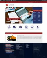 Разработка сайта для транспортной компании Фаворит