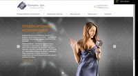 Лечение сайта от вируса и обновление логотипа