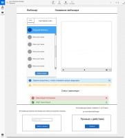 Проектирование административной части приложения