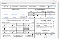 Административная панель для Банковского сервиса