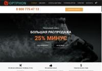 Разработка интернет магазина по продаже мобильных телефонов