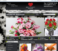 Изменить страницу показа товара Joomla+virtuemart