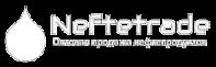 Neftetrade (Оптовая продажа светлых нефтепродуктов)