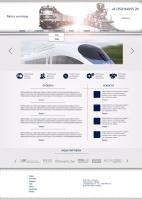 Дизайн сайта для фирмы, которая занимается поездами