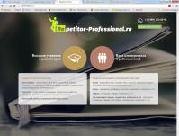 Написание инструкции к административной панели сайта на yii