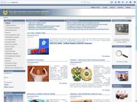 Перенос контента с Joomla 1.0 на WordPress 4. Для таможенного комитет приднестровской молдавской республи