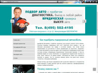 Доработка сайта по индивидуальному заказу