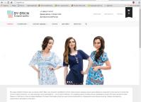 Письменная аналитика для магазина платьев