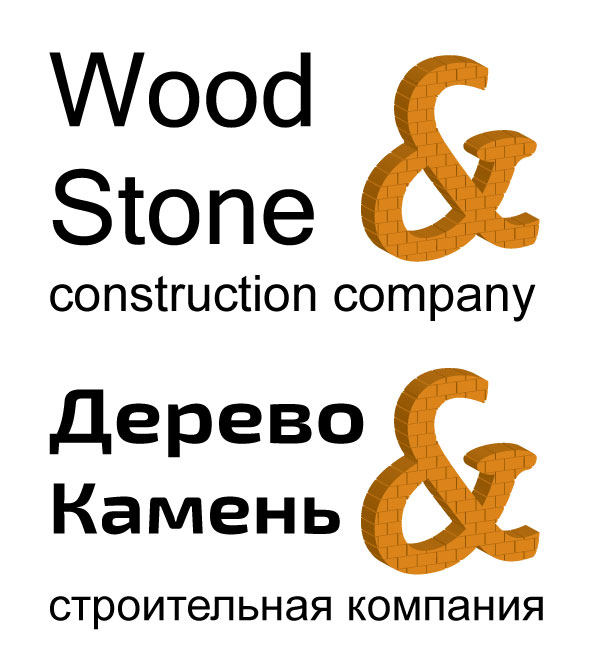 Логотип и Фирменный стиль фото f_30554b294b82ca4c.jpg