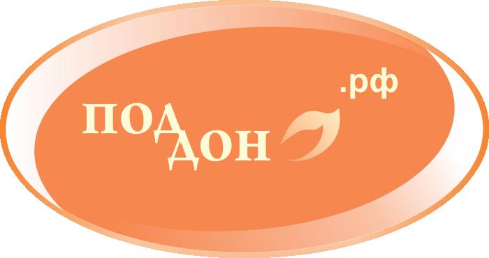 Необходимо создать логотип фото f_3365288961337383.png