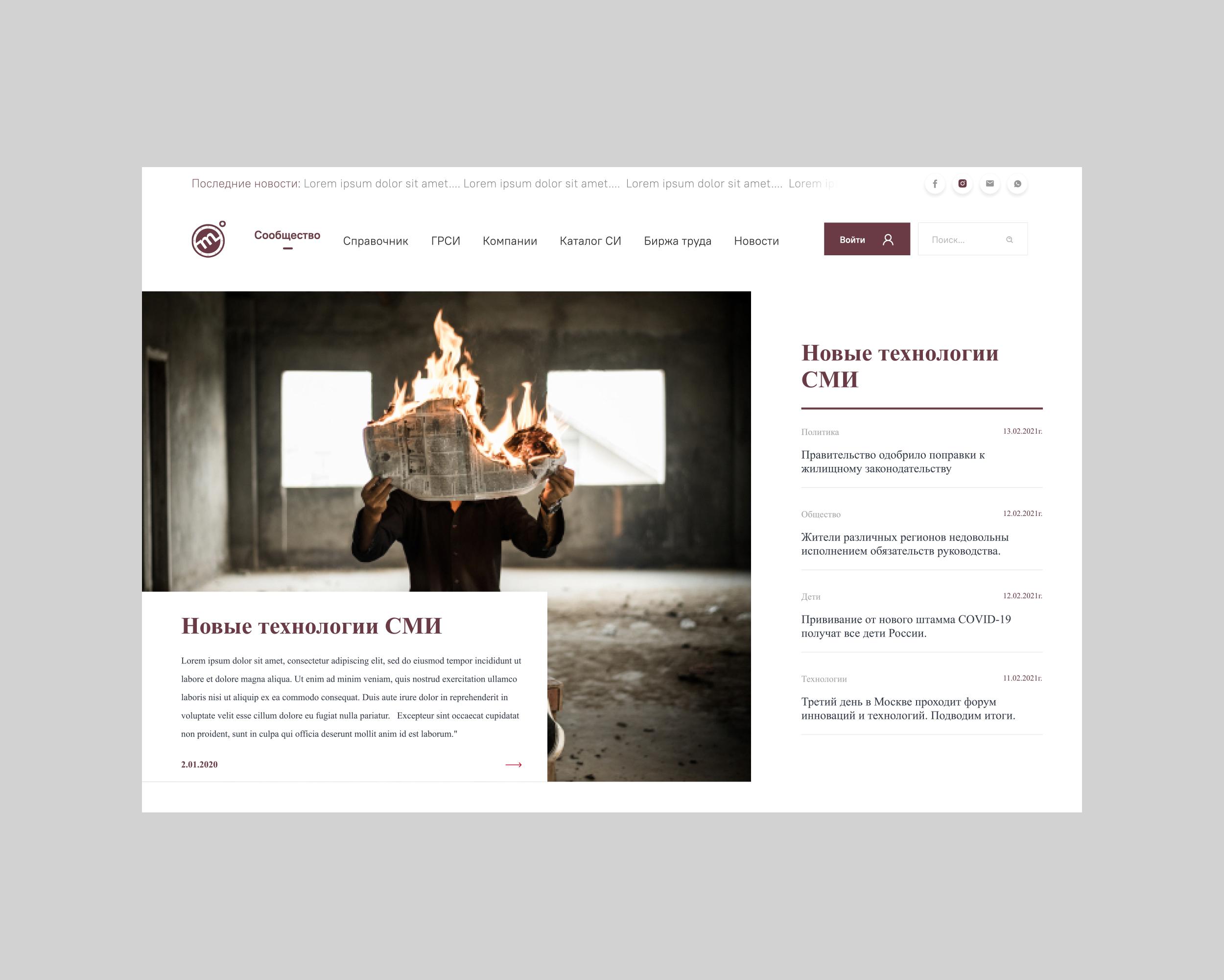 Дизайн главной страницы портала. фото f_142602adfef9ebf3.jpg
