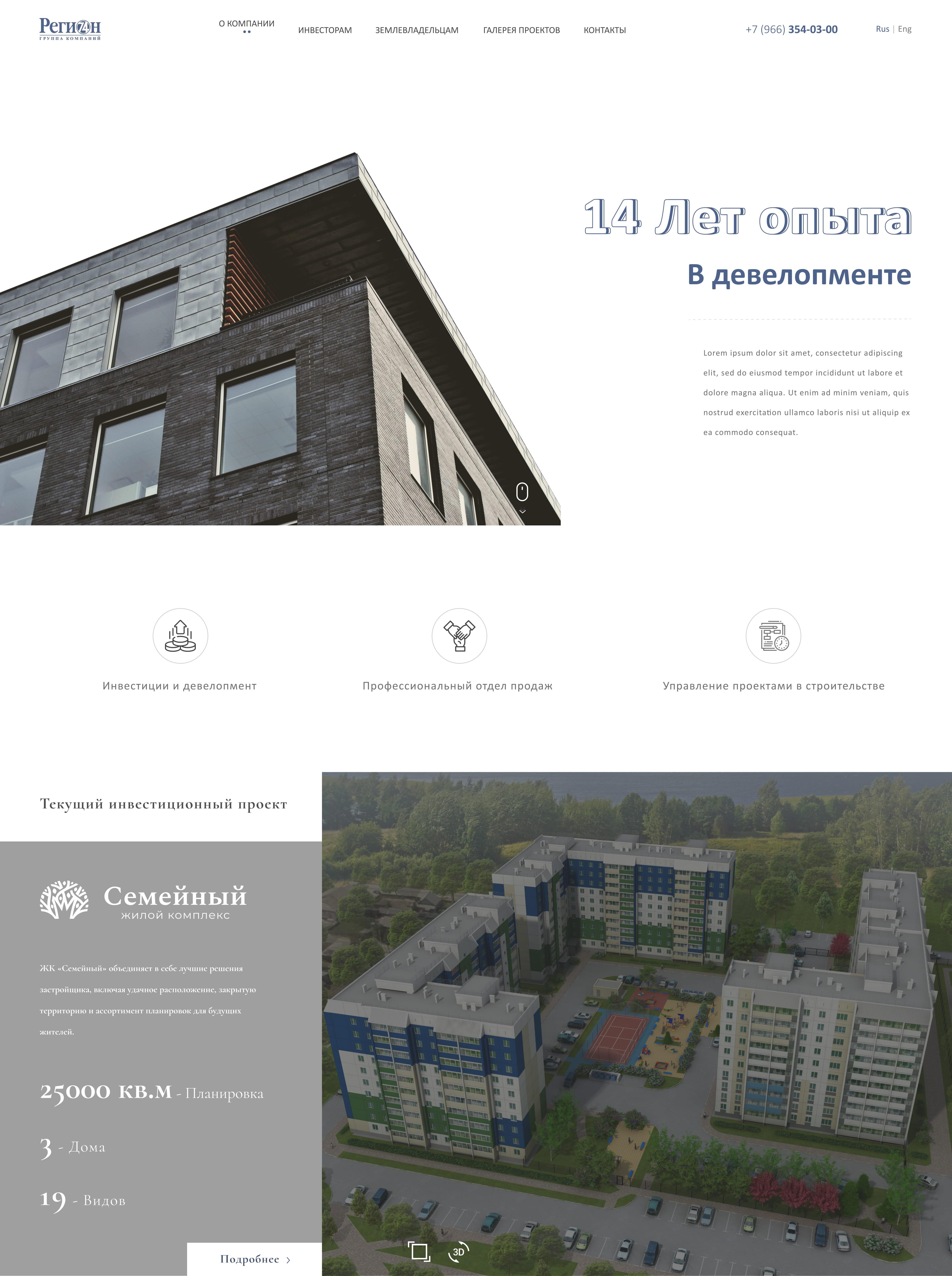 Дизайн двух страниц сайта фото f_9545f2c6077357dc.jpg