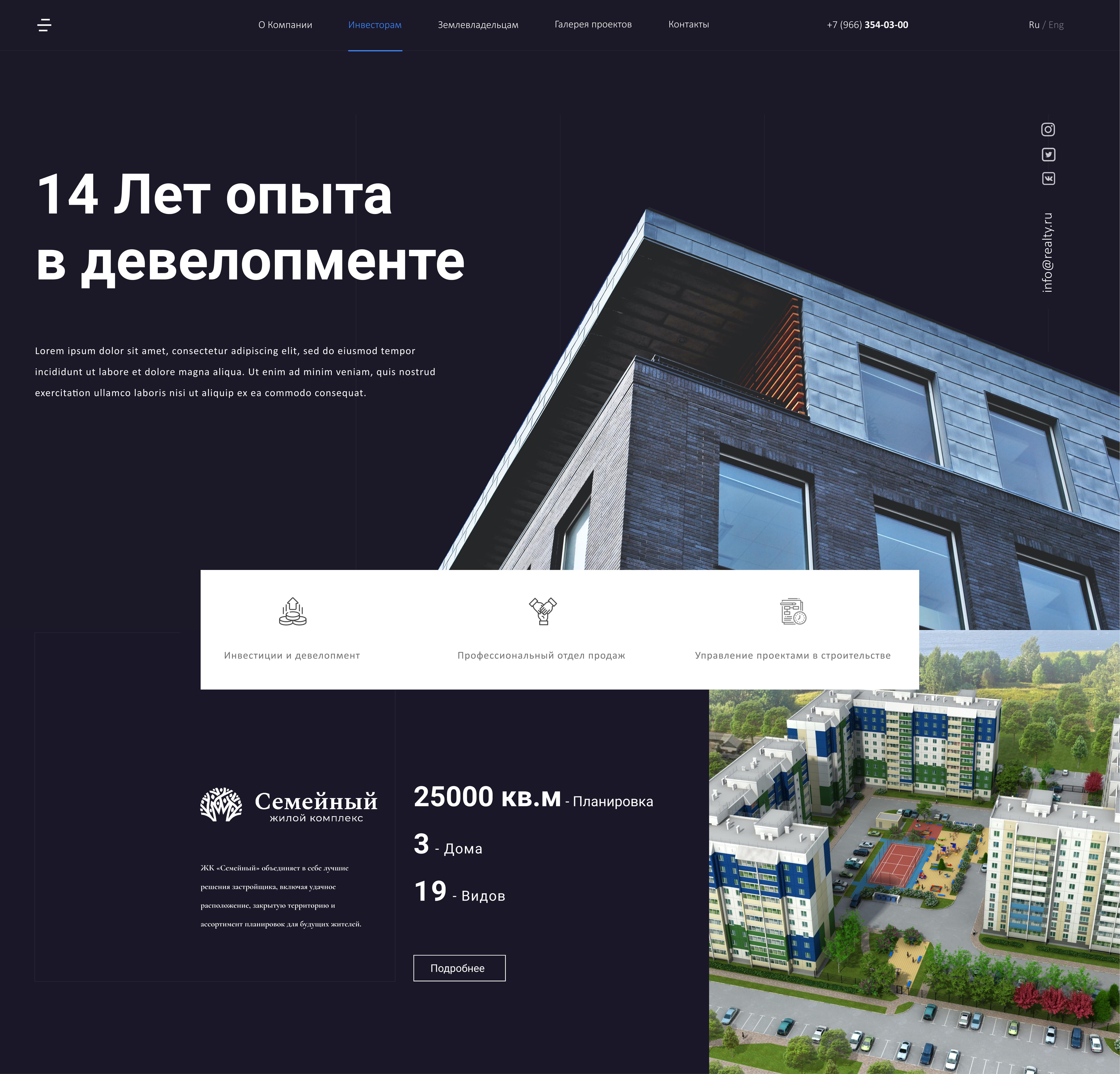 Дизайн двух страниц сайта фото f_9775f2c60741a488.jpg