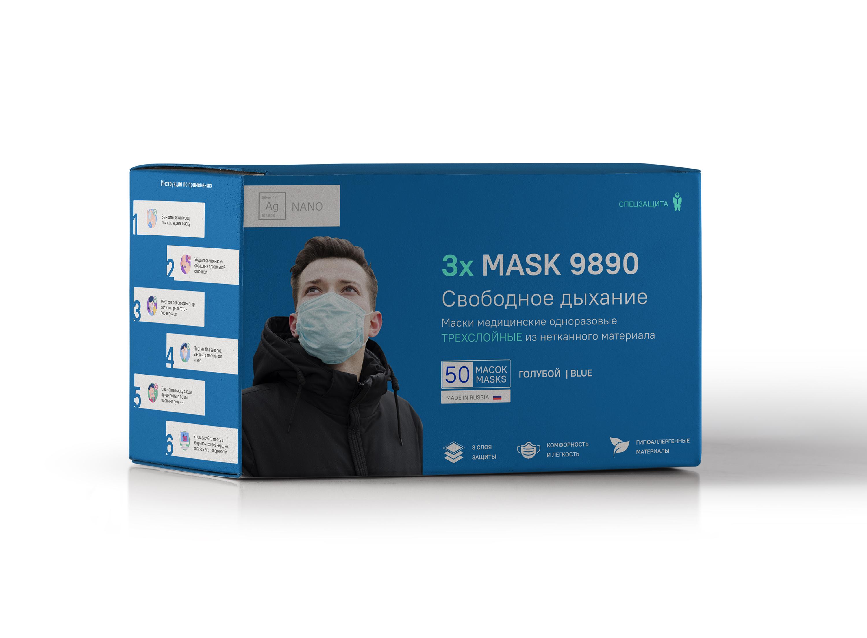 Разработать дизайн упаковки/ фото f_99960184e9172852.jpg