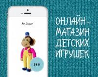 Интернет-магазин цифровых товаров (мастер курсы)