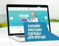 Интернет-магазин медицинской одежды и аксессуаров.