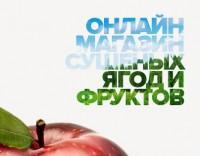Интернет-магазин натуральных продуктов.
