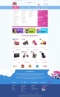 Адаптивный интернет-магазин детских товаров.
