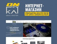 Адаптивный интернет-магазин диджей оборудования.