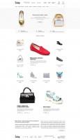Интернет-магазин одежды. v2