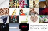 Лучшие проекты смотрите на behance
